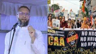 Asaduddin Owaisi At CAA NRC NPR Protest Meeting In Hyderabad | @ SACH NEWS |