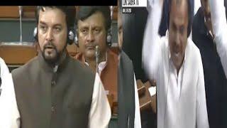 Goli Maaro Salo Ko | Anurag Thakur Ke Ye Alfaaz | Parliament Me Anurag Thakur Ke Khilaaf Naaray |