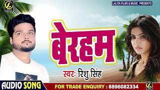 Top Bollywood Songs Romantic 2020 | Rishu Singh | बेरहम | Berham | New Hindi Love Songs 2020