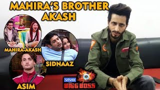 Exclusive: Mahira's Brother Akash Reaction On Sidharth, Asim, Shehnaz, Paras | Bigg Boss 13