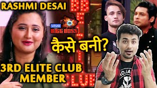 Bigg Boss 13 | After Sidharth & Asim, Rashmi Desai 3rd Elite Club Member? | BB 13 Latest Update