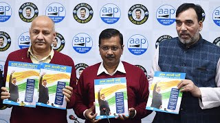 AAP manifesto: Education, cleanliness, 'Deshbhakti' in curriculum among key highlights