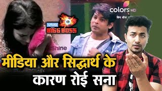 Bigg Boss 13 | Shehnaz CRIES Because Of Media And Sidharth | BB 13 Episode Preview