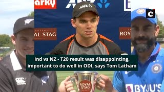 Ind vs NZ: T20 result was disappointing, important to do well in ODI, says Tom Latham
