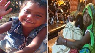 Mirzapur // Mid day Meal की सब्जी में गिरने से मासूम बच्ची की मौत, 6 महिला रसोइयां हिरासत में