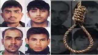 #Nirbhayacase निर्भया केस मामले में क्या दोषियों को अलग-अलग फांसी दी जा सकती THE NEWS INDIA