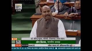 Dr. Virendra Kumar raising 'Matters of Urgent Public Importance' in Lok Sabha: 04.02.2020