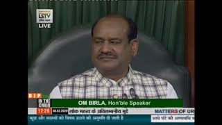 Shri Nihal Chand Chauhan raising 'Matters of Urgent Public Importance' in Lok Sabha: 04.02.2020