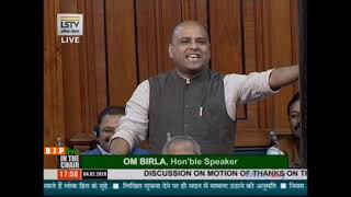 Dr. Rajdeep Roy speech on Motion of Thanks on President's address in LS