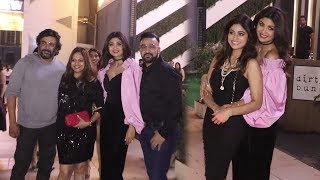 Shamita Shetty Full Night Birthday Party | Shilpa Shetty, Shamita Shetty, R Madhavan