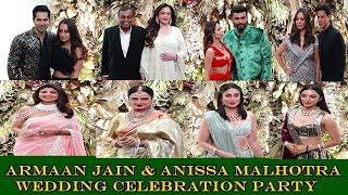 Armaan Jain & Anissa Malhotra Wedding Celebration Party | Full Video | News Remind