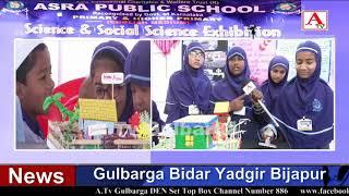 ASRA Public School Mein Science & Social Science Exhibition Ka ineqaad A.Tv News 4-2-2020