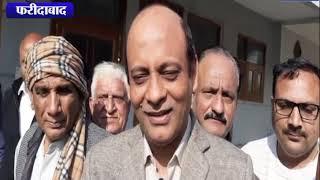 RWA और भाजपा कार्यकर्ताओं ने दी बधाई    ANV NEWS FARIDABAD - HARYANA
