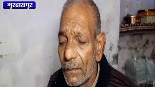 औरत ने बनाया अपने पति को बंधी  || ANV NEWS GURDASPUR- PUNJAB