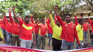 Agitated Lifeguards To Hold Morcha At Assembly