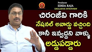 Producer Edida Raja Exclusive Full Interview || Anchor Ramya || BhavaniHD Movies