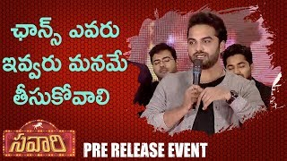 Vishwak Sen Energetic Speech | Savaari Movie Pre Release Event | Nandu | Priyanka Sharma