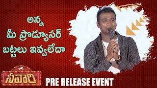 Rahul Spligunj Speech | Savaari Movie Pre Release Event | Nandu | Priyanka Sharma