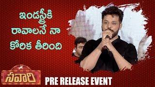 Nandu Speech | Savaari Movie Pre Release Event | Nandu | Priyanka Sharma