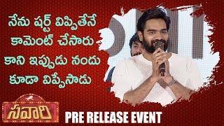 Karthikeya Speech | Savaari Movie Pre Release Event | Nandu | Priyanka Sharma