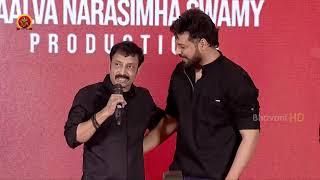 Raj Kandukuri Speech | Savaari Movie Pre Release Event | Nandu | Priyanka Sharma