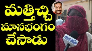 Radha Rani Shocking Allegations on BJP Leader Raghunandan Rao | Telangana News | Top Telugu TV