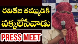 #RadhaRamani Press Meet | #BJP Leader #RaghunandanRao | #LatestNews | Top Teugu TV
