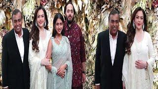 Ambani Family Royal Entry  At Armaan Jain & Anissa Malhotra Wedding Party | News Remind