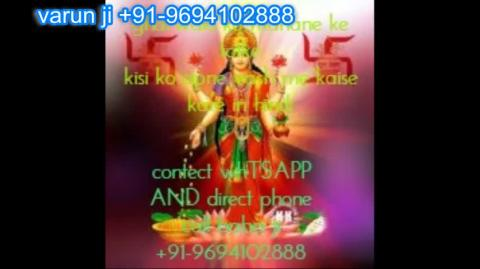+91-9694102888 Mantra For Successful Married in  Austria,Canada New Zealand uk France Singapore