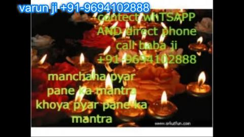 +91-9694102888 Powerful Girl Attraction Mantra in  Austria,Canada New Zealand uk France Singapore