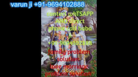 +91-9694102888 Jadu Tona Totka and Tantra in  Austria,Canada New Zealand uk France Singapore