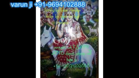 +91-9694102888 Tona Totka Removal Mantra in  Austria,Canada New Zealand uk France Singapore