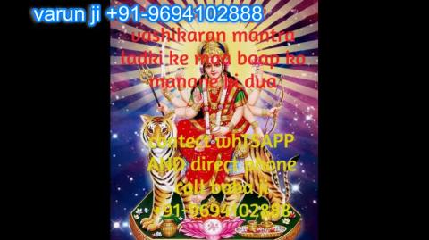 +91-9694102888 Vashikaran Tona Totka in  Austria,Canada New Zealand uk France Singapore