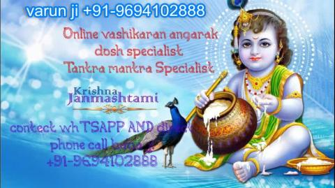 +91 96941 02888 Tona totka mantra specialist  in  Austria,Canada New Zealand uk France Singapore