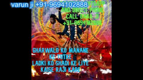 +91 96941 02888 apne pyaar ko pane ka totka in  Austria,Canada New Zealand uk France Singapore