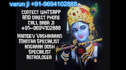 +91 96941 02888 black magic solution specialist in  Austria,Canada New Zealand uk France Singapore
