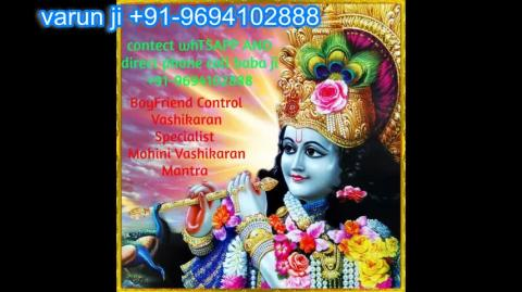 +91 96941 02888 black magic muthkarni kala jadu in  Austria,Canada New Zealand uk France Singapore