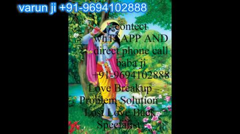+91 96941 02888 Black Magic Specialist  in  Austria,Canada New Zealand uk France Singapore