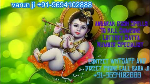+91 96941 02888 Mantra To Control Mind Of Enemy in  Austria,Canada New Zealand uk France Singapore