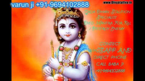 +91 96941 02888 mohini vashikaran mantra in  Austria,Canada New Zealand uk France Singapore