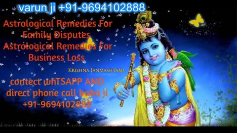 +91 96941 02888 Family Relationship Problems in  Austria,Canada New Zealand uk France Singapore