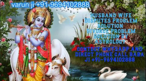 +91 96941 02888 Husband wife relationship problems in  Austria,Canada New Zealand uk France Singapore