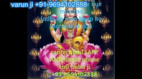 +91 96941 02888 powerful love spell in  Austria,Canada New Zealand uk France Singapore