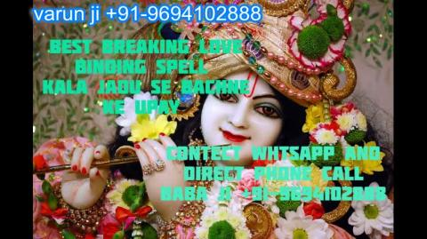 +91 96941 02888 Love spell to get a girlfriend back in  Austria,Canada New Zealand uk France Singapore