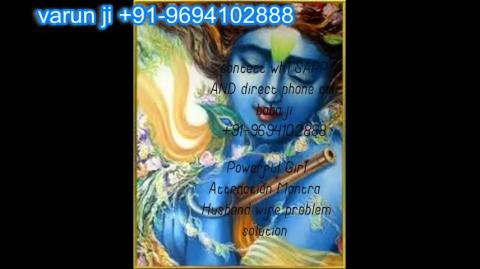 +91 96941 02888 How to Get a Girl Back After a Breakup in  Austria,Canada New Zealand uk France Singapore