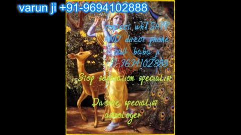 +91 96941 02888 How To Make Your Girlfriend Love You in  Austria,Canada New Zealand uk France Singapore