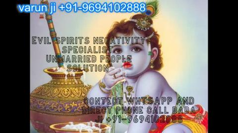 +91 96941 02888 How to get my girlfriend back after breakup in  Austria,Canada New Zealand uk France Singapore