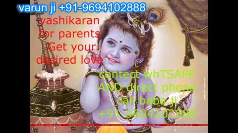+91 96941 02888 Ex Girlfriend Recovery in  Austria,Canada New Zealand uk France Singapore