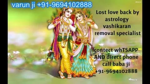 +91 96941 02888 How to Get Back Together With Your Ex in  Austria,Canada New Zealand uk France Singapore