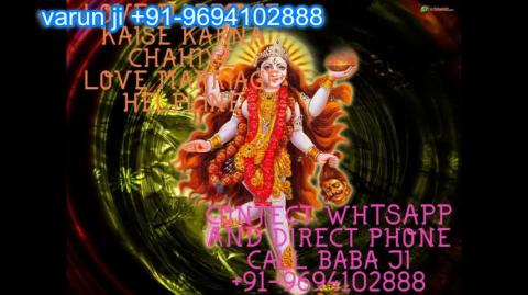 +91 96941 02888 Get Your Girl Back in  Austria,Canada New Zealand uk France Singapore